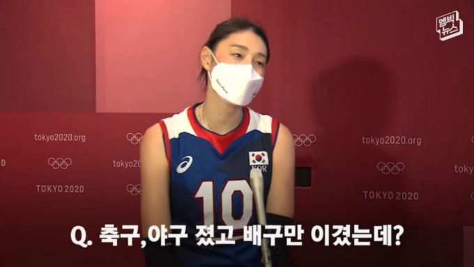 MBC 유튜브 채널 '엠빅뉴스' 측이 자막 논란이 일자 원본 영상을 공개했다.  /사진=유튜브 캡처