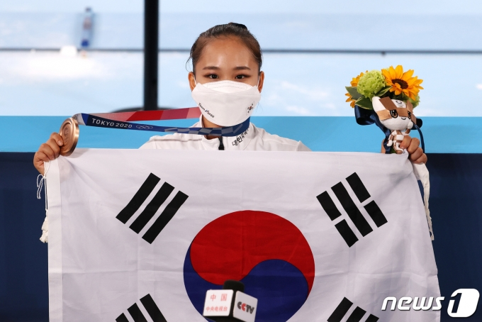 [사진] '자랑스러운 대한민국'