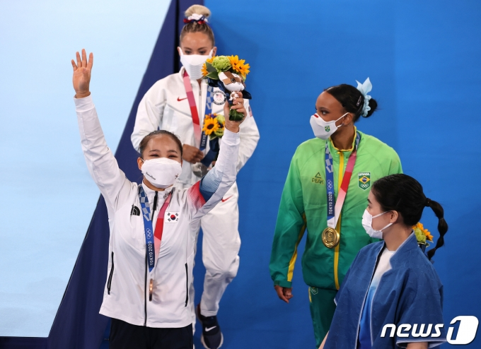 [사진] '동메달 땄어요!'