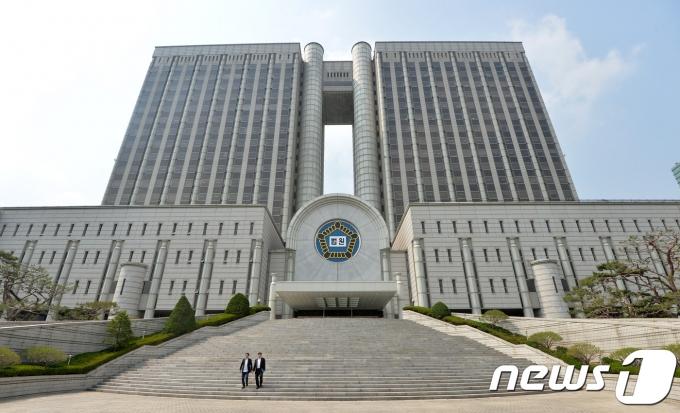 서울중앙지방법원 전경.© News1
