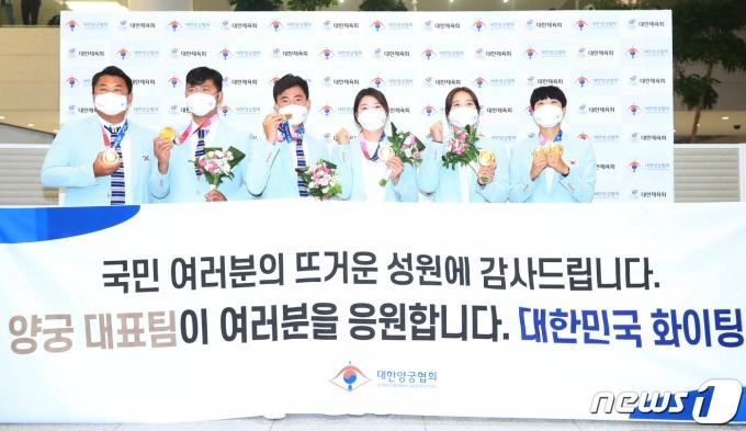 [사진] 금메달 손에 든 양궁 대표팀