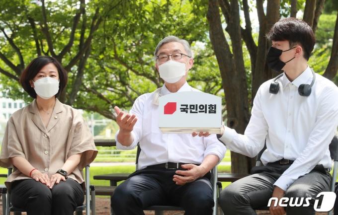 국민의힘 대선주자인 최재형 전 감사원장. 2021.7.20/뉴스1 © News1 오대일 기자