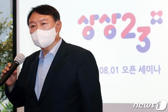 야권 대권주자인 윤석열 전 검찰총장이 지난 1일 오후 서울 여의도 하우스 카페에서 열린 청년 싱크탱크 '상상23 오픈 세미나'에서 축사를 하고 있다.  © News1 이동해 기자