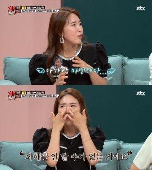김경아, 권재관과 이혼하지 않은 이유… OOO 때문?