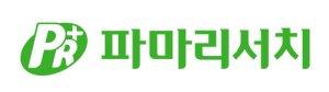 [특징주] 파마리서치, 재생물질 PN 성분 '리쥬란 HB plus' 허가… 4%↑