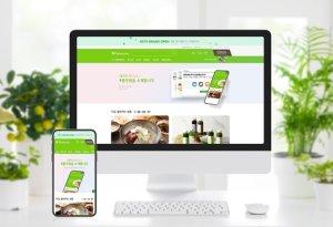 풀무원, 온라인 사업 키운다... 통합 온라인 쇼핑몰 '#풀무원' 오픈