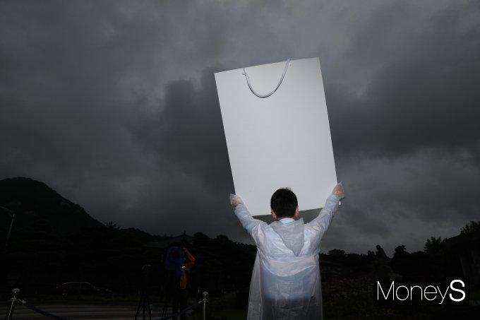 [머니S포토] 청와대 바라보며 드루킹 관련 1인 시위하는 안철수
