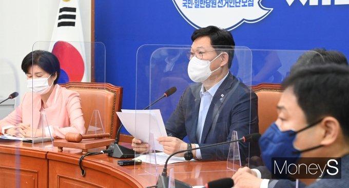 [머니S포토] 더불어민주당 최고위, 발언하는 송영길 대표