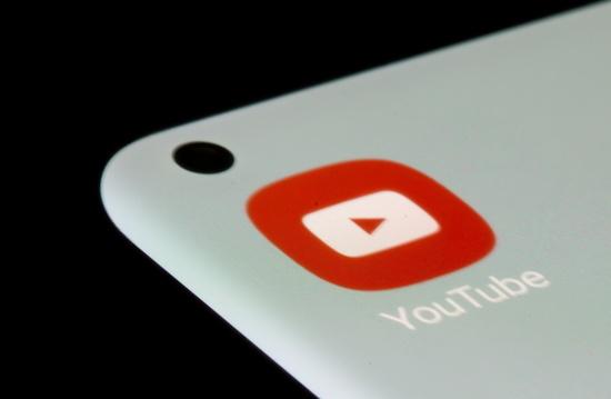 지난 1일(이하 현지시각) 로이터통신은 유튜브가 지난 7월29일 호주 매체 스카이뉴스 계정을 일주일 중단했다고 보도했다. 사진은 유튜브 모바일 어플리케이션 모습. /사진=로이터