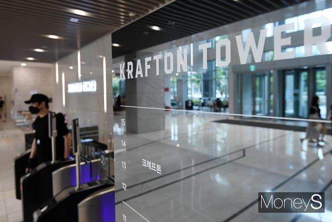 [머니S포토] 청약 첫날 흥행 저조한 '크래프톤'