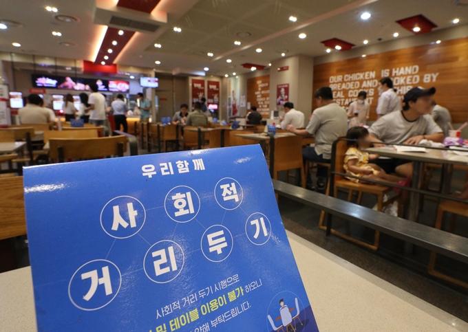 2일 손영래 보건복지부 중앙사고수습본부 사회전략반장이 사회적 거리두기 효과를 평가하기 위해 오는 6일까지 췽를 지켜봐야 한다고 밝혔다. 사진은 2일 서울 한 식당가에서 식사를 하는 시민 모습. /사진=뉴스1