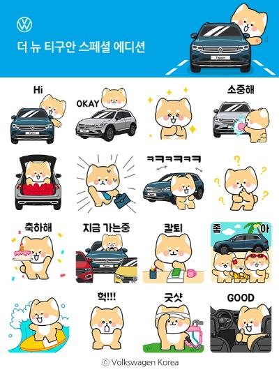 폭스바겐코리아가 SUV '신형 티구안'의 광고를 공개하며 이달 15일까지 '스페셜 에디션 카카오 이모티콘' 증정 이벤트도 진행한다. /사진=폭스바겐코리아