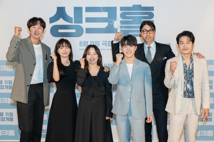 '싱크홀'/쇼박스 제공 © 뉴스1