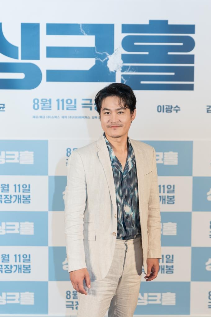 김성균/쇼박스 제공 © 뉴스1