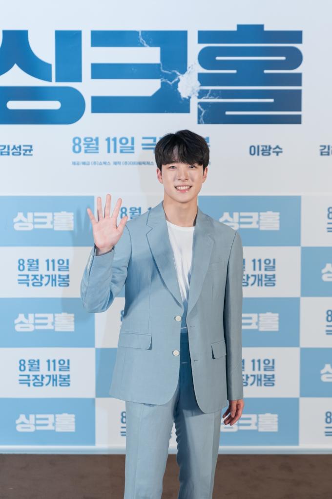남다름/쇼박스 제공 © 뉴스1