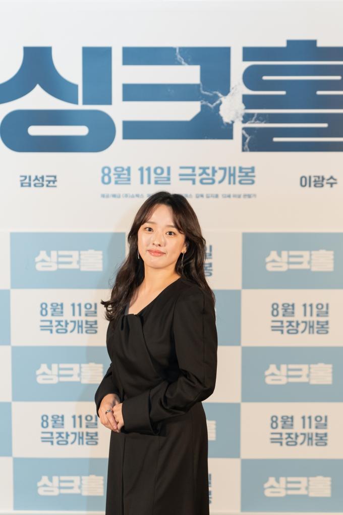권소현/쇼박스 제공 © 뉴스1