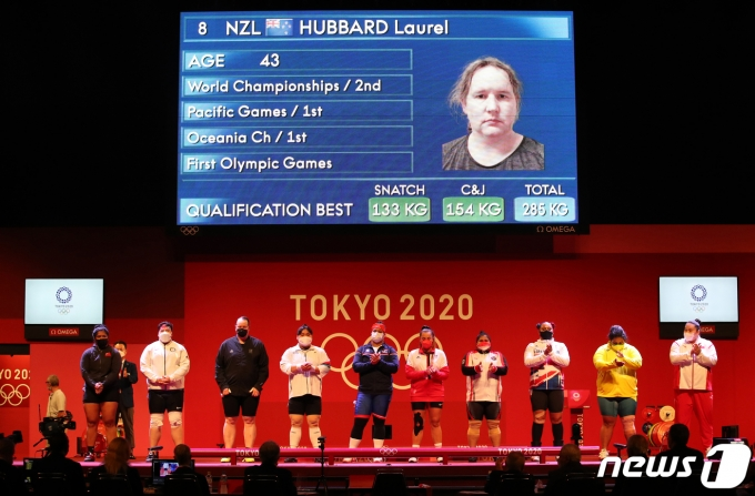[사진] 올림픽에 출전한 첫 트랜스젠더 선수