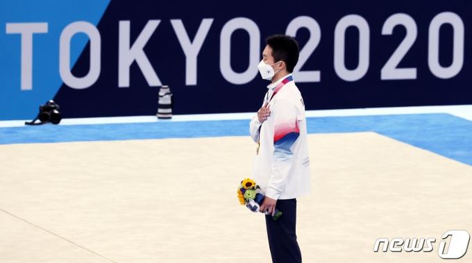 [사진] 신재환, 도쿄올림픽 남자 도마 금메달의 주인공