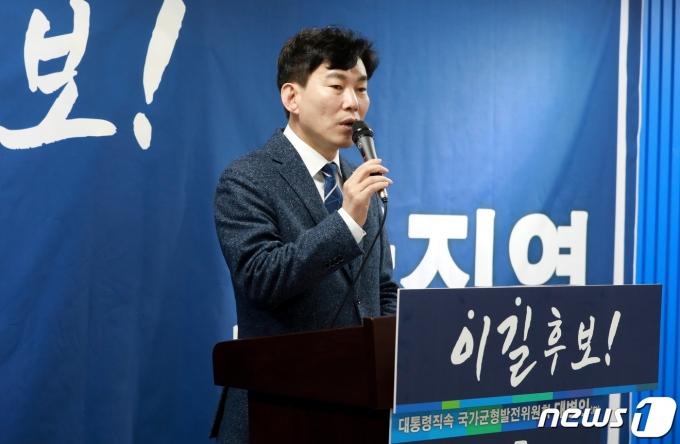 박진영 이재명캠프 대변인. © News1 정진욱 기자