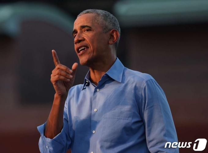 버락 오바마 전 미국 대통령. © AFP=뉴스1 © News1 우동명 기자