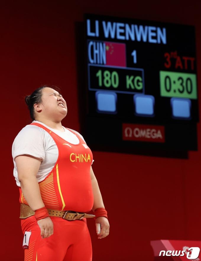 [사진] 180kg 성공, 함성 지르는 중국 리원원