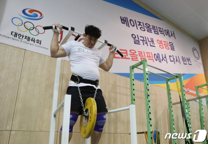역도 진윤성의 2020 도쿄 올림픽 목표는 동메달이다. 2021.6.28/뉴스1 © News1 송원영 기자
