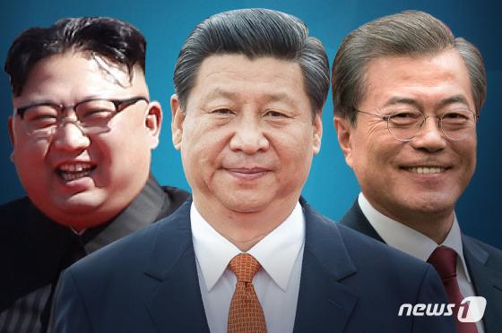 김정은 북한 조선노동당 총비서와 시진핑 중국 국가주석, 문재인 대통령(왼쪽부터). © News1 DB