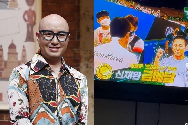홍석천이 신재환의 도마 금메달에 감격했다. /사진=뉴스1, 홍석천 인스타그램
