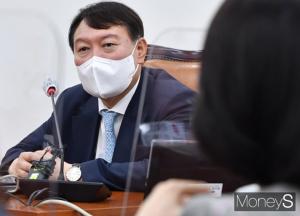 """윤석열 """"대선출마는 불행, 패가망신하는 길"""""""