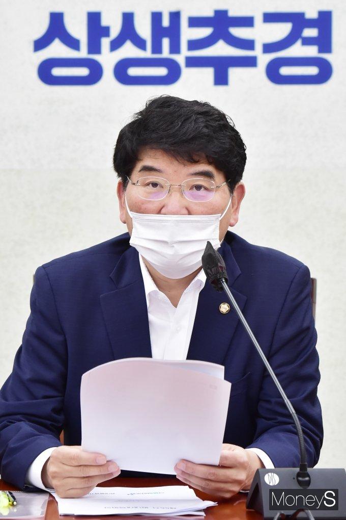 [머니S포토] 발언하는 박완주 민주당 정책위의장