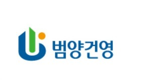 [특징주] 범양건영, 이재명 '기본주택 공약' 발표 앞두고 강세