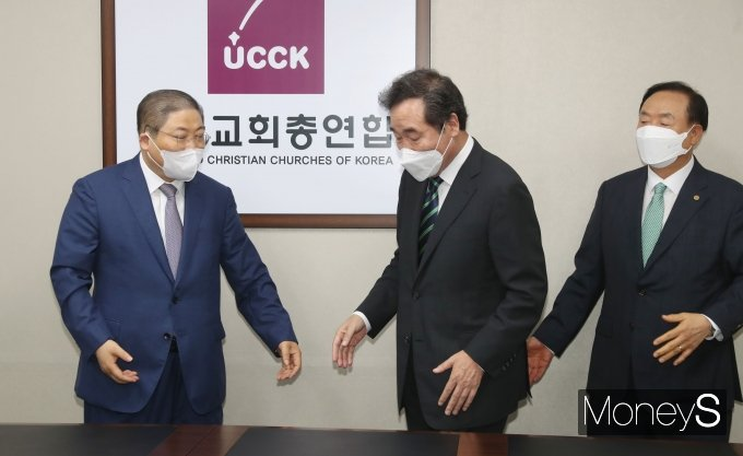 [머니S포토] 한국교회총연합 방문한 이낙연