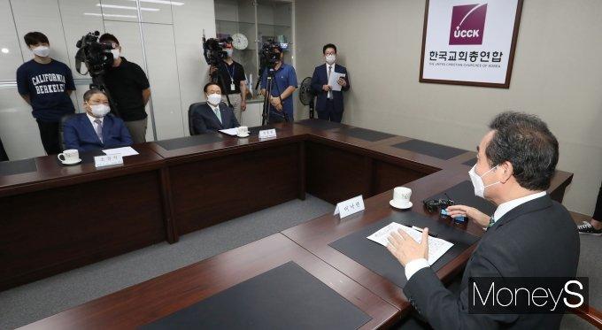 [머니S포토] 이낙연, 한국교회총연합과 간담회