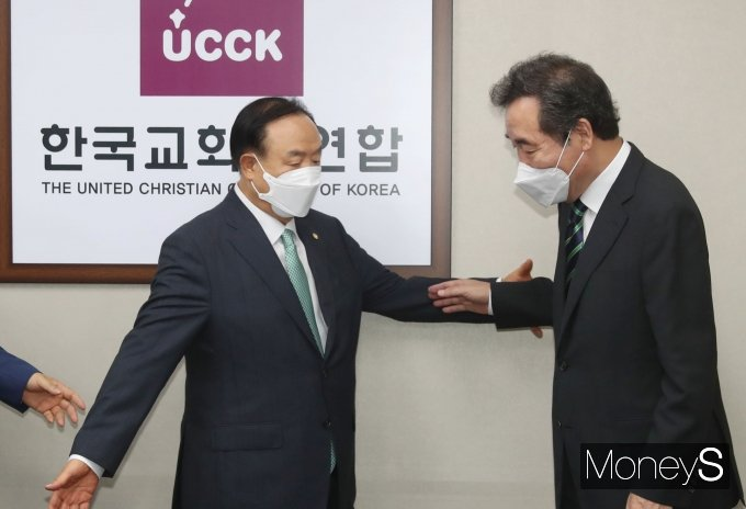 [머니S포토] 한국교회총연합을 방문한 이낙연 전 대표