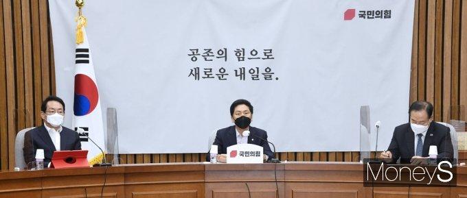 """[머니S포토] 김기현 """"文 정부, 한미연합훈련, 연기·위축시 권력유지 위해 국익 팔았다는 비난 면치 못해"""""""
