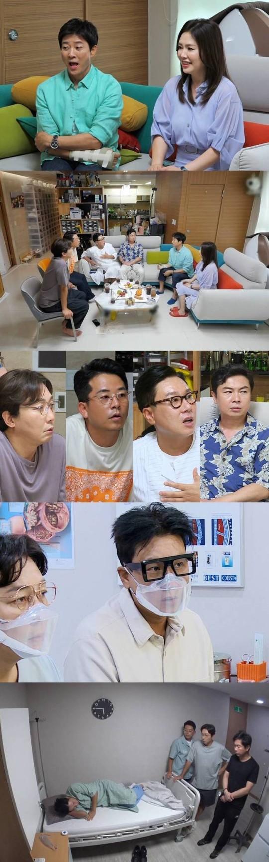 배우 하희라·최수종 부부가 결혼 28년 만에 역대급 위기를 맞은 사연을 공개한다. /사진=SBS 제공