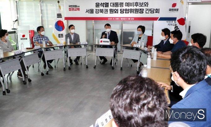 [머니S포토] 국민의힘 서울 강북권 원외당협위원장 간담회 참석한 윤석열