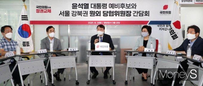 [머니S포토] 원외 당협위원장들 만난 윤석열 대선 예비후보