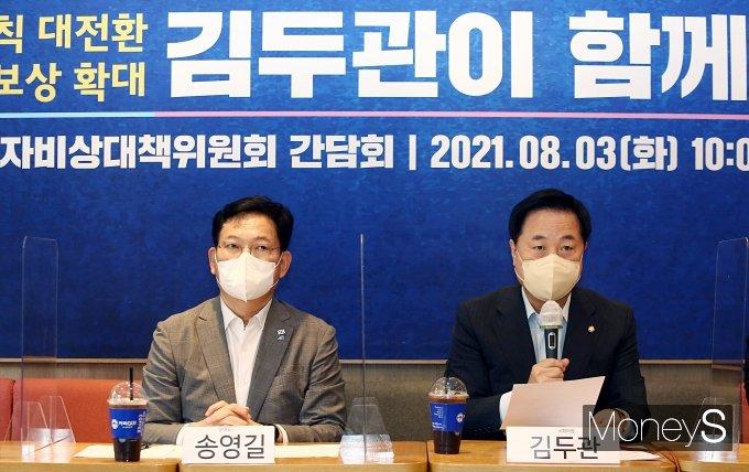 [머니S포토] 김두관과 함께 자영업자들 만난 송영길 대표