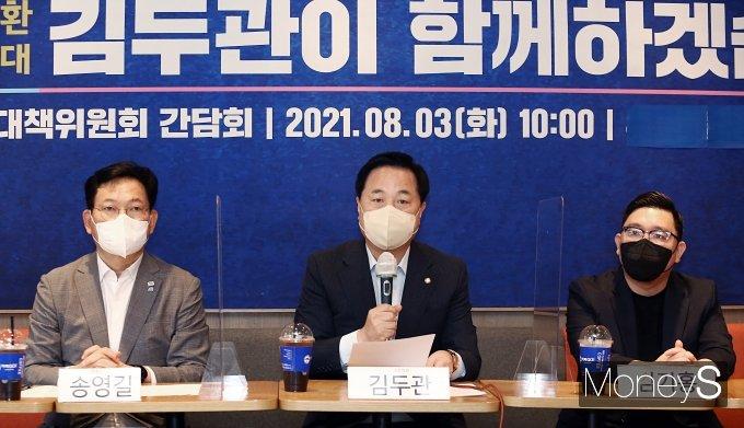 [머니S포토] 김두관 대선 예비후보 '자영업자 목소리 듣기 위해'