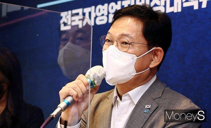 [머니S포토] 송영길 '김두관과 자영업자 영업제한 고충 청취'