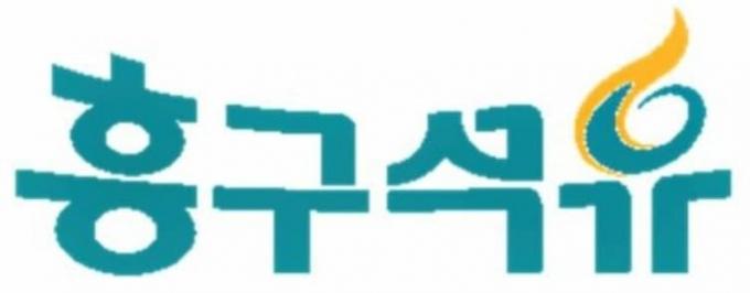 [특징주] 흥구석유, 北 김정은 북미회담 석유 수입허용 요구… 제재완화 기대 강세