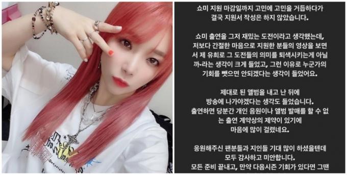 지난 2일 래퍼 타이미가 Mnet '쇼미더머니 10'에 지원하지 않기로 했다고 밝혔다. /사진=타이미 인스타그램