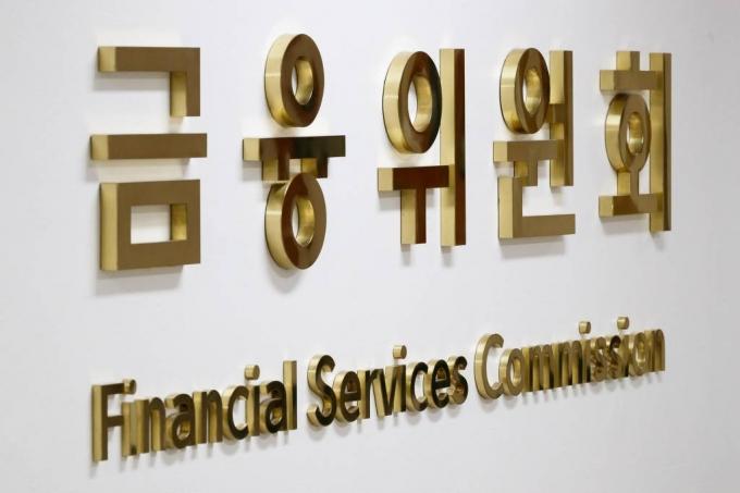 사진=금융위원회