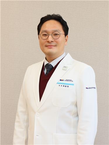 일산차병원 상부위장관외과 최윤영 교수(일산차병원 제공) © 뉴스1