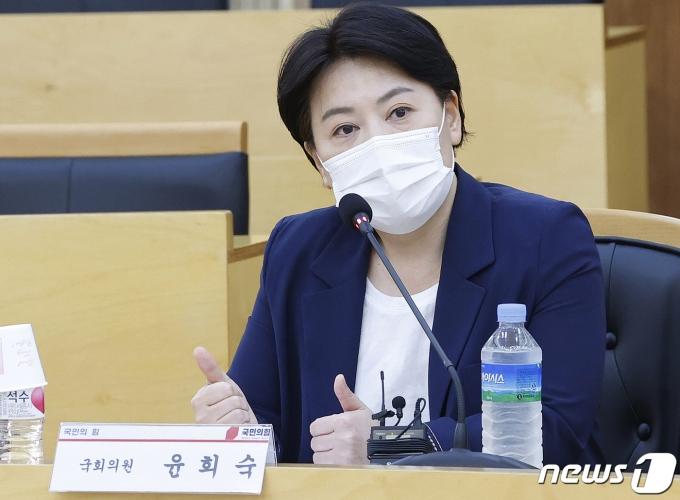 대선 출마를 선언한 국민의힘 윤희숙 의원(독자 제공) 2021.7.13/뉴스1 © News1 남승렬 기자