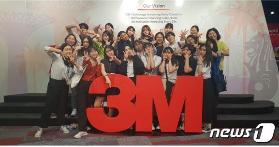 지난해 1월 싱가포르에서 진행한 해성국제컨벤션고등학교 글로벌 현장학습(동대문구 제공).© 뉴스1