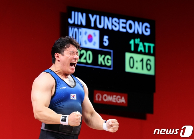 역도 진윤성이 3일 오후 일본 도쿄 국제포럼에서 열린 '2020 도쿄올림픽' 남자 역도 109kg급 경기 용상 1차시기에서 220kg를 성공한 후 기뻐하고 있다. 2021.8.3/뉴스1 © News1 이재명 기자