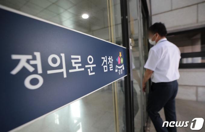2021.6.23/뉴스1 © News1 이성철 기자