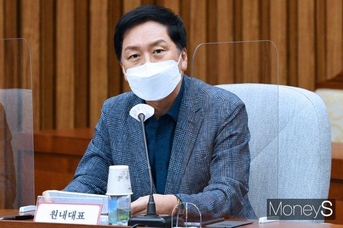 """[머니S포토] 김기현 """"가치·세대·지역·계층 '가세지계' 확장토록 시·도당 힘 모아야"""""""